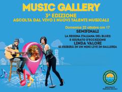Music Gallery al Centro Commerciale Ipersimply Grottammare