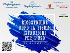 Seminario sulla ricostruzione ad Ascoli